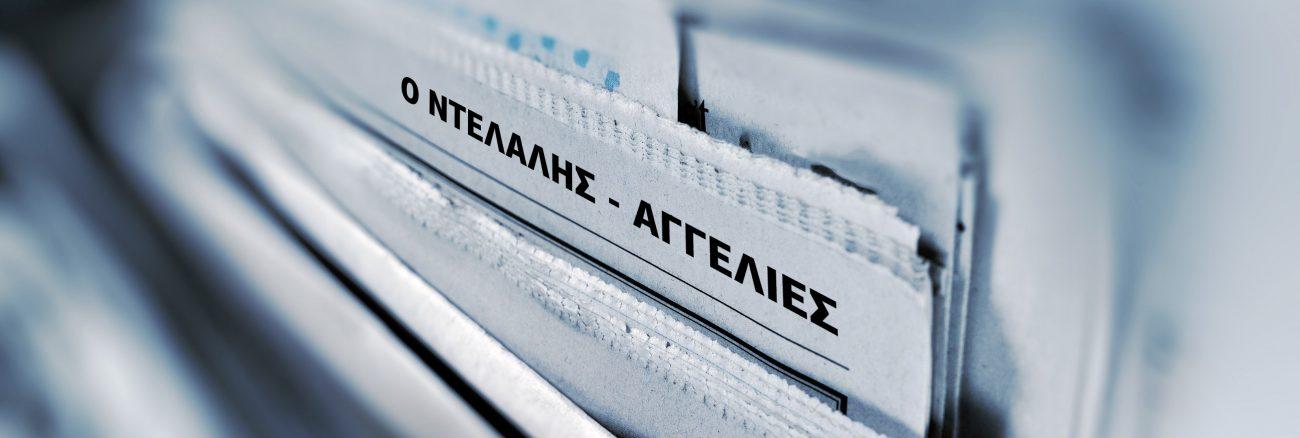 """Το Εργοστάσιο Κονσέρβας """"VENUS"""" Αλεξάνδρειας ζητεί εργάτες / εργάτριες"""