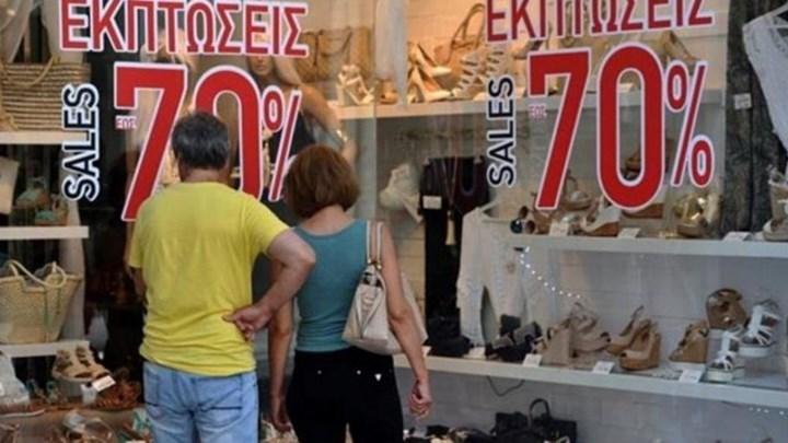 Κλειστά καταστήματα την Κυριακή 19 Ιουλίου προτείνει ο Εμπορικός Σύλλογος Κατερίνης
