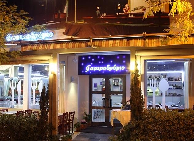 Το «Γαστροδρόμιο εν Ολύμπω» στη 2η θέση των εστιατορίων καλύτερης ελληνικής κουζίνας
