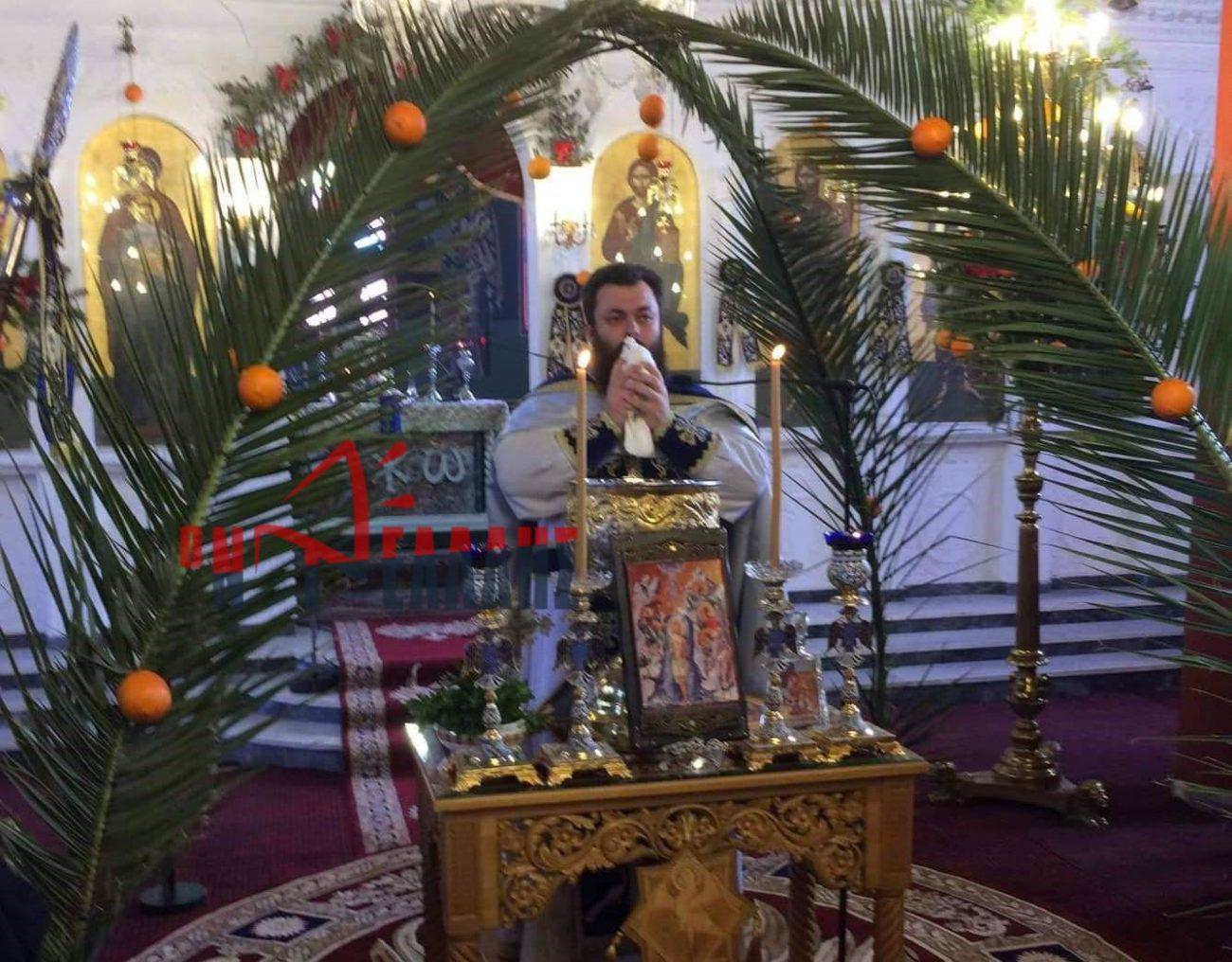 Τα Θεοφάνεια στον Ι.Ν. Αγίας Παρασκευής Κολινδρού (ΦΩΤΟ)