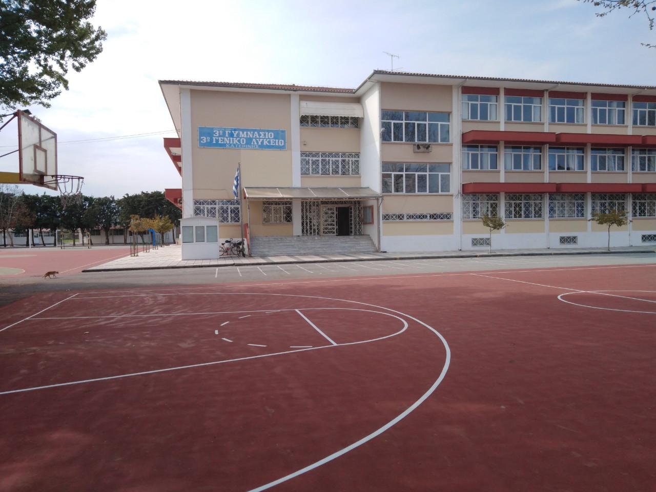 Tο 3ο Γενικό Λύκειο συγχαίρει τους επιτυχόντες μαθητές του σχολείου