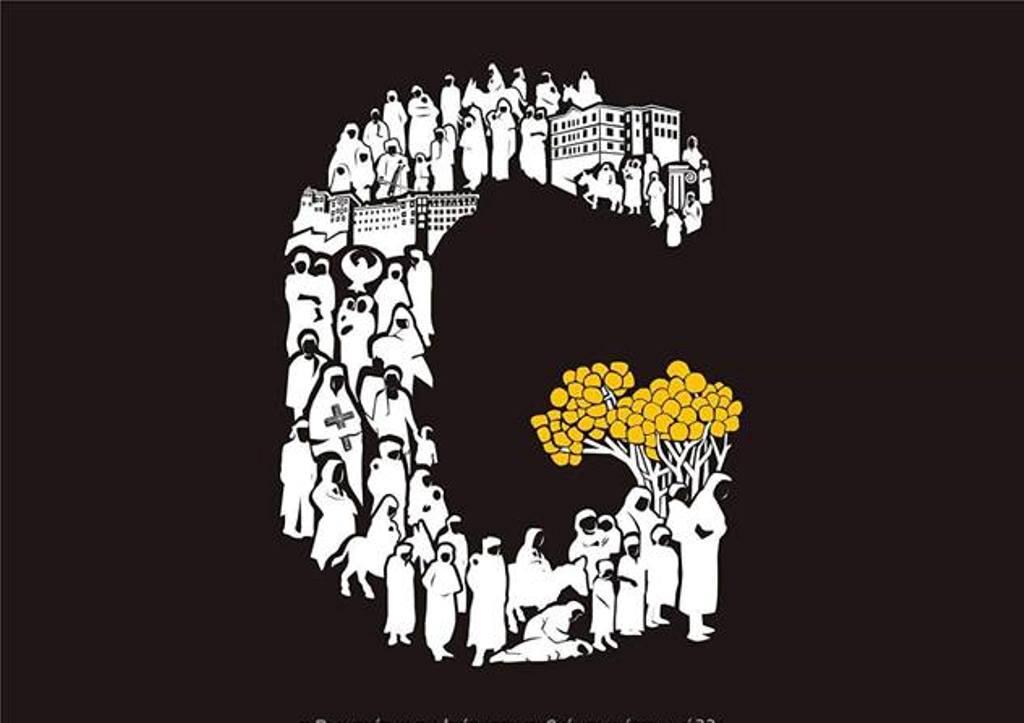Σήμερα και αύριο οι εκδηλώσεις των Ποντιακών Συλλόγων Πιερίας για την 100η επέτειο της 19ης Μαΐου, Ημέρας Μνήμης της Γενοκτονίας των Ελλήνων του Πόντου