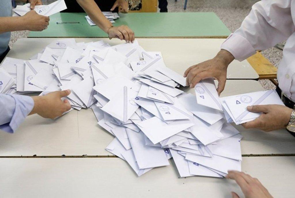Βρέθηκε ψηφοδέλτιο που είχε μέσα 50 ευρώ! - Δεν το πήρε είδηση ο ψηφοφόρος