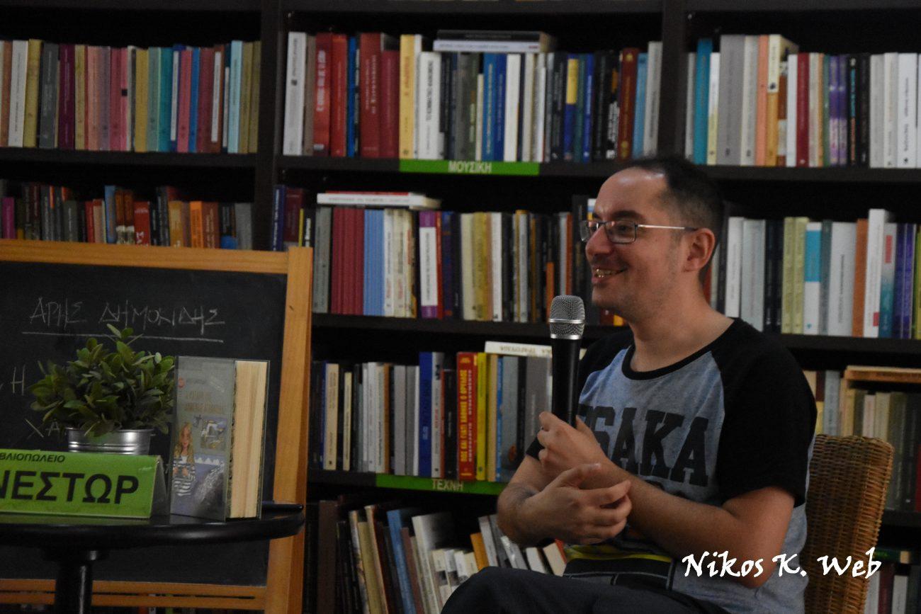 Ο συγγραφέας Άρης Δημοκίδης & οι Αόρατοι Ρεπόρτερ σε ταινία! (VIDEO)