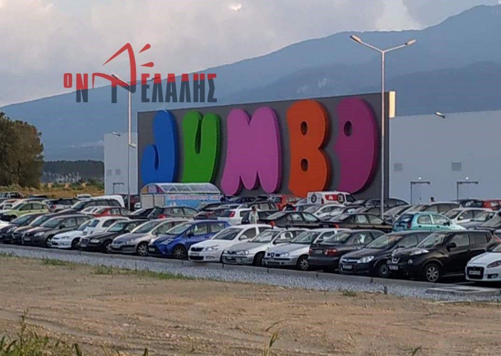 ΣΥΡΙΖΑ Πιερίας: Η εταιρεία JUMBO επιβάλλει στους εργαζόμενους το άνοιγμα των καταστημάτων όλες τις Κυριακές το χρόνο