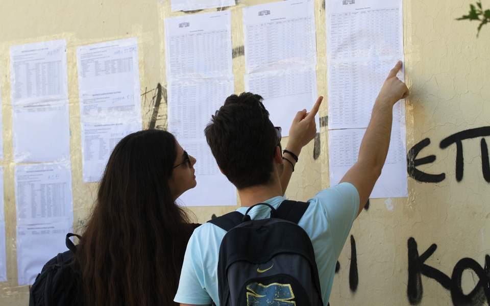 Πανελλαδικές 2020: Πτώση βάσεων σε νομικές και ιατρικές σχολές – Οι πρώτες εκτιμήσεις