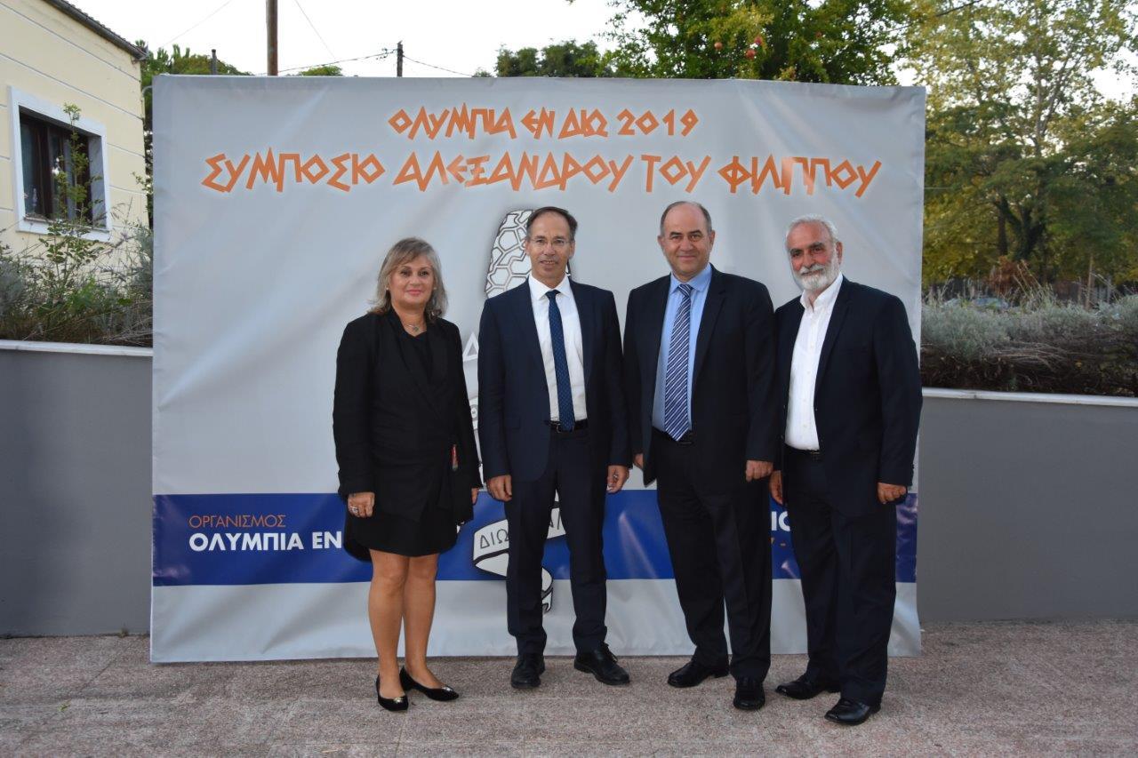 Γ.Γ. Αθλητισμού Γ. Μαυρωτάς: Να αναδείξουμε Όλυμπο και Δίον, διότι προσδιορίζουν την ελληνική μας ταυτότητα