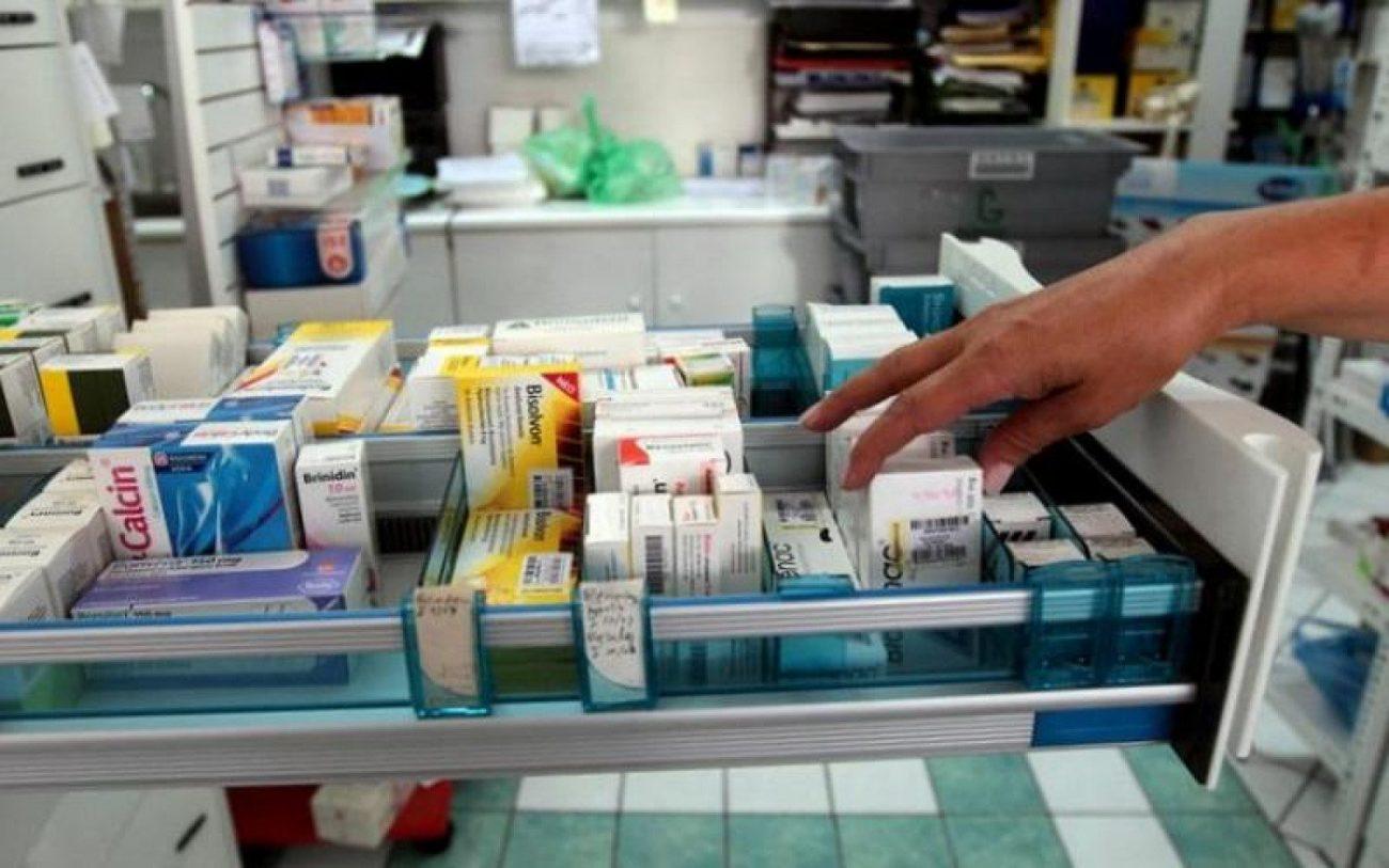 Ο ΕΟΦ ανακοίνωσε τις νέες τιμές των φαρμάκων - Μειώνεται η συμμετοχή των ασφαλισμένων