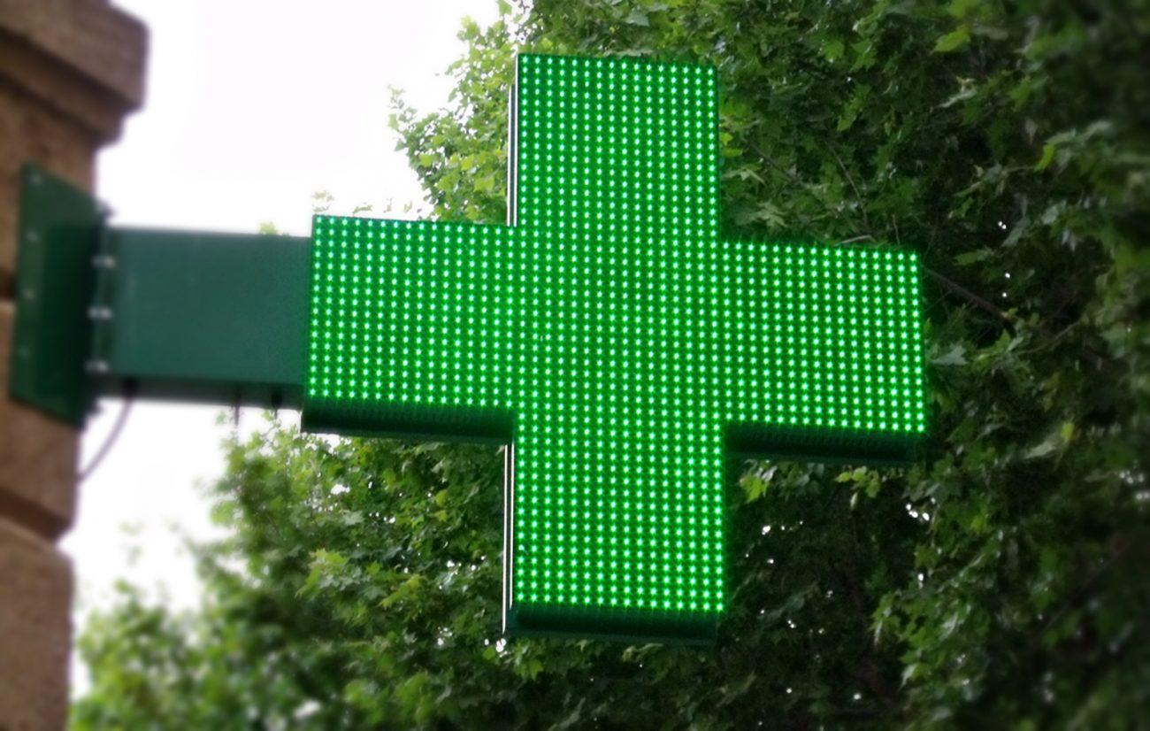 Εγκαίνια νέου φαρμακείου στον Κολινδρό