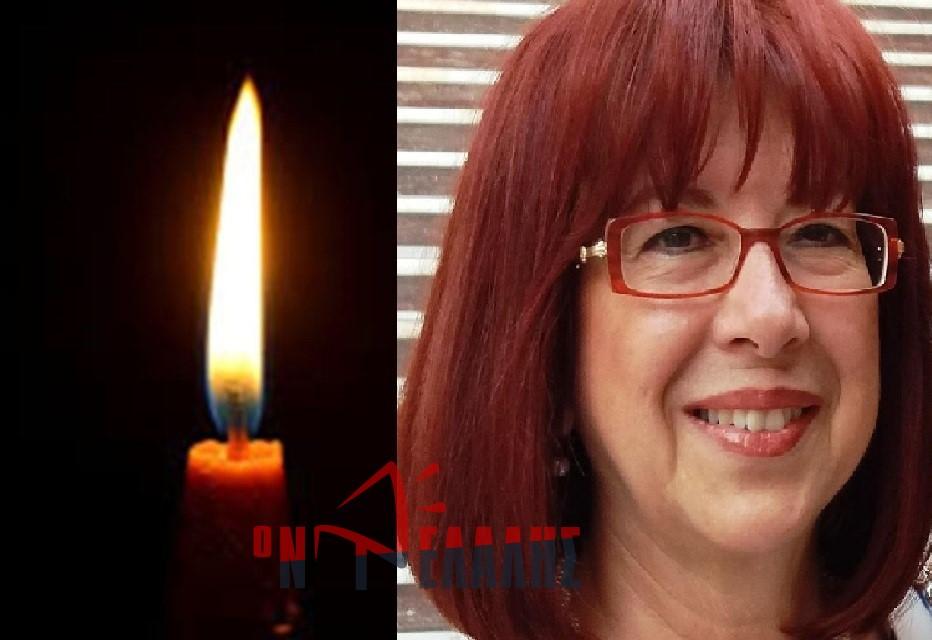 «Έφυγε» η Ζάφη Σέκερη, Δ/ντρια του Κ.Υ. Λιτοχώρου & σύζυγος του Δ. Προκοπίδη - Συλλυπητήριο της Ένωσης Ποντίων Πιερίας