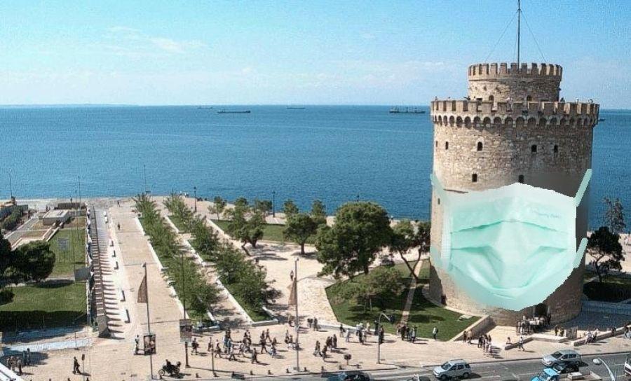Η Θεσσαλονίκη υποδέχεται με χιούμορ τον κορονοϊό (ΦΩΤΟ)