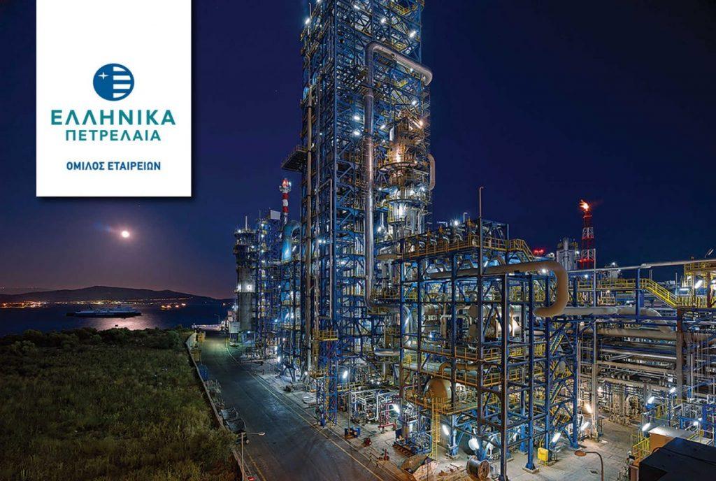 Ελληνικά Πετρέλαια: 8 εκατ. για την ενίσχυση του ΕΣΥ!