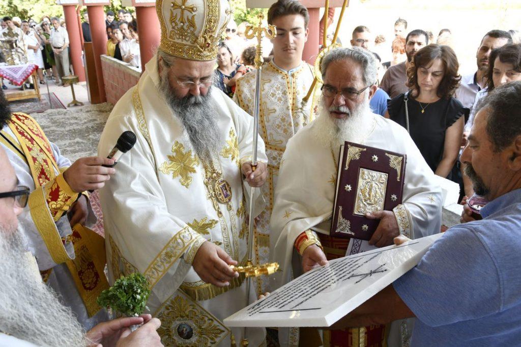 Θεμελίωση Παρεκκλησίου προς τιμήν των Αγίων Νεομαρτύρων Ραφαήλ, Νικολάου και Ειρήνης στην Κατερίνη