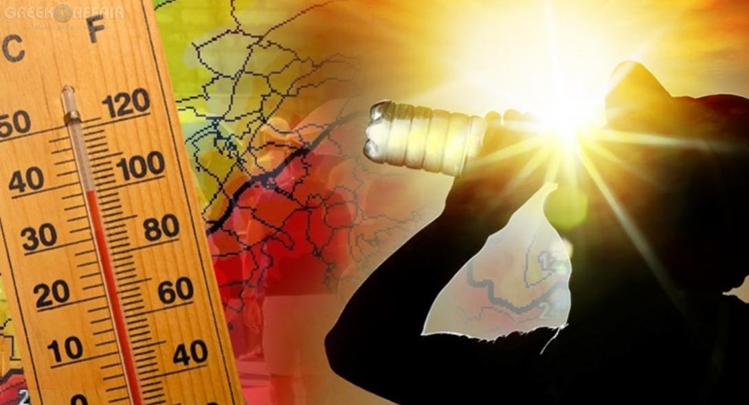 Δίον: Σχεδόν 40 βαθμούς έδειξε σήμερα ο υδράργυρος! (ΦΩΤΟ)