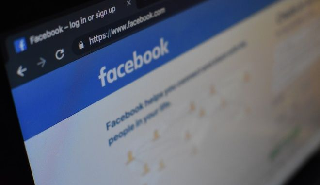Facebook: Σε τι ποσοστό υπολογίζονται οι αναρτήσεις που αφορούν κηρύγματα μίσους