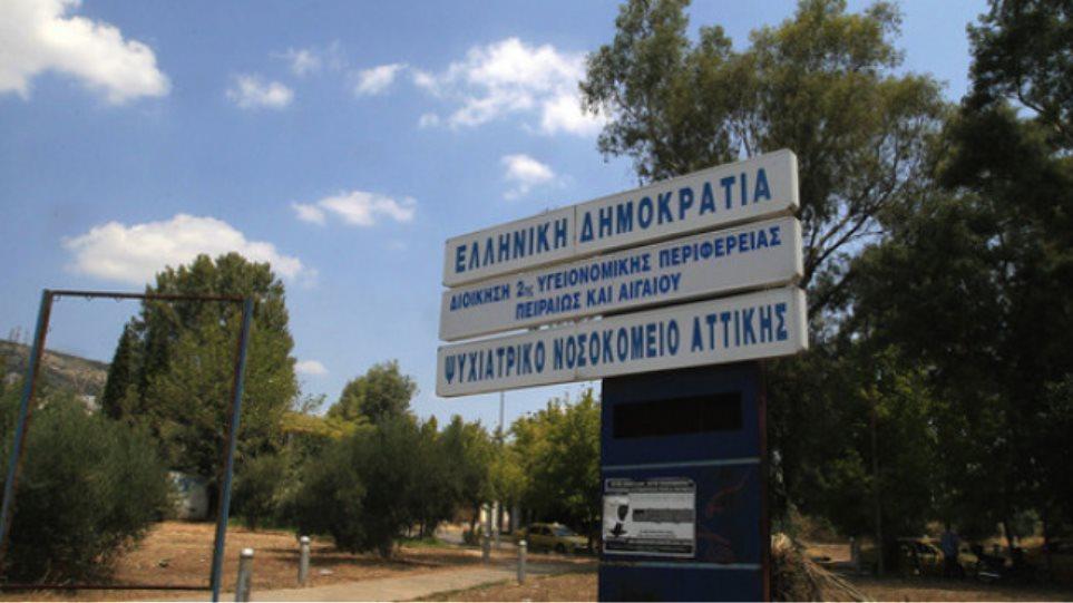 Kορωνοϊός: Συναγερμός στο Ψυχιατρικό Νοσοκομείο Αττικής – Θετικά στον ιό 16 άτομα