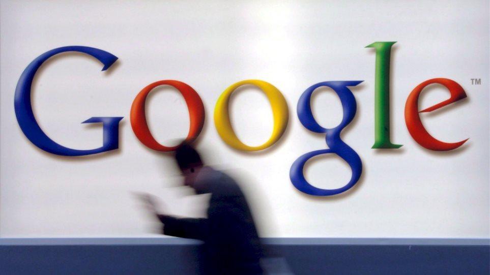 Γαλλία: Συμφωνία με Google για πληρωμή «συγγενικών δικαιωμάτων» στον Τύπο